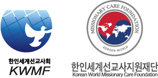 Kwmf kwmcf logo